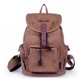 coffee Backpacks for women